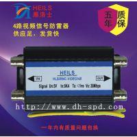 HEILS黑洛士视频信号防雷器HLS/BNC-VIDEO/4E,选多宏电子生产