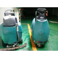 上海洗地机扫地机尘推车地面清洗机洗地吸干机