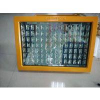 应急防爆灯led-24v-大同市-智囊班子-好不好卖--一人只统计之痛---防爆灯led24v--2