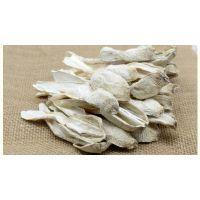 鸡腿菇散装批发 特级鸡腿菇价格 食用菌干货 皖太源野 500g