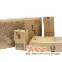 彩盒包装印刷,彩盒包装公司,彩盒包装印刷厂家