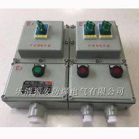 【防爆配电箱】厂家供货质量可靠