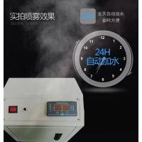 河南郑州大铭超声波工业加湿器