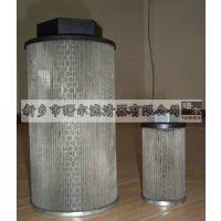 曙尔聚结滤芯1202845不锈钢液压油滤芯