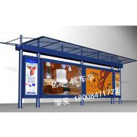 时尚款公交站台设计 湖南候车亭灯箱厂家制作安装