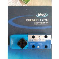 现货供应万福乐DG4V-3-2AL-M-U-H7-60电磁阀,