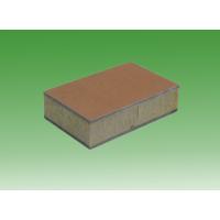 供应绿环多彩漆保温装饰一体板 外墙保温一体板 防腐蚀性