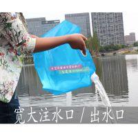 专业生产定做户外折叠水袋 470ML-10L便携储水工具 优质旅行野外聚餐水袋水壶水囊