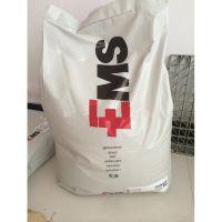 现货供应瑞士EMS GTR45注塑级食品级PA12