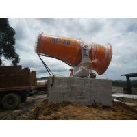 天津优道供应UD-80大型工地降尘喷雾炮