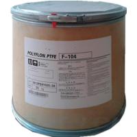 挤出级 阻燃 PTFE/美国杜邦/ 8A/棒材 阀门部件管材级 氟塑料PTFE
