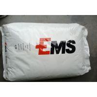 耐冲击 润滑TR 90 TL瑞士EMS PA12医疗/护理领域的应用