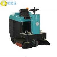 无锡工厂清扫灰尘用的驾驶式扫地车价格