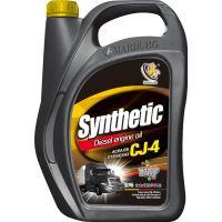 德国马堡润滑油 酯类全合成柴机油 CJ-4 5W40 10W30 10W40