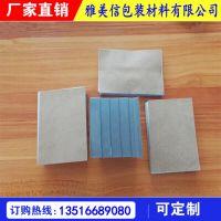 惠州雅美信自主研发pvc静电纸 静电膜 可复合多种材料
