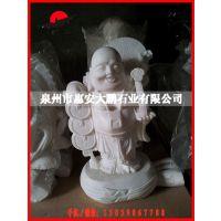 福建石雕工艺品 弥勒佛汉白玉 弥勒佛笑佛雕像