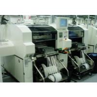 青岛隆伟达电子科技有限公司主营smt配件 物流周转箱