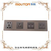 mouton 酒店开关 客控灯控系统 弱电自复位三开