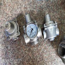 Y43H/Y-100R 高压减压阀DN50 【DN25法兰蒸汽减压阀价格、Y43H-16P不锈钢法兰
