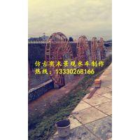 重庆泉森防腐木水车订做|贵州仿古水车施工厂家|云南景观风车价格
