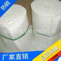 安徽玻璃棉管 玻璃棉毡生产厂家 生产厂家