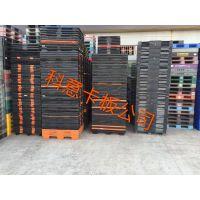 广州 东莞 深圳 惠州二手卡板回收二手塑料托盘及二手塑料地台板买卖销售服务商