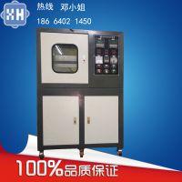 锡华优质厂家平板硫化机图片、高温硫化机实物、高性能压片机