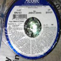 美国阿克泰克纯铝S301焊丝ALCOTEC进口焊接材料ER1100焊丝