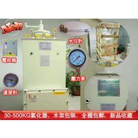 中邦气化炉30KG-50KG壁挂气化炉