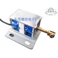 直销保持电磁铁 DKD双向保持电磁铁 内置磁保持电磁铁 失电电磁铁
