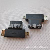 厂家供应 1.4版 HDMI转Micro迷你MINI HDMI二合一多功能HDMI接头