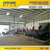 湖南长沙280型挤干机|挤水机|甩水机
