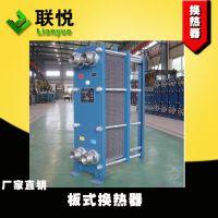 厂供小区热循环热水供暖换热机组 蒸汽水水板式换热器 热交换器