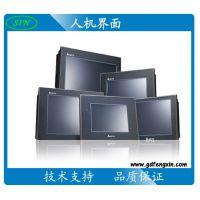 PLC控制柜调式/台达人机界面/触摸屏显示器/工业触摸屏/程序开发/PLC编程