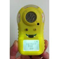 榆林哪里有卖矿用有毒气体检测仪咨询:13572588698