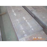 供应模具钢SKD11,DC53,D2,H13,SKD61,S136,包铣磨