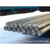供应SUH38不锈钢 SUH38耐热不锈钢 奥氏体耐热不锈钢SUH38