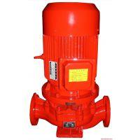 功率55KW口径150XBD7/51.9系列消防泵增压泵桓压切线泵厂家直销