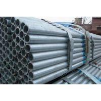 生产销售热镀锌管 热镀锌钢管 耐高温 耐腐蚀特点