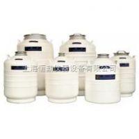 YDS-35-125液氮罐贮存型III、金凤液氮罐、液氮容器YDS-35-125