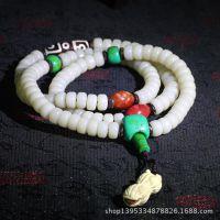 天然108颗白菩提根+龙纹玛瑙+绿松石+花生  原创设计佛珠手链