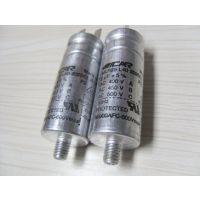 意大利ICAR电容 ICAR插头 ICAR电缆(汉达森段晨宇快速报价)