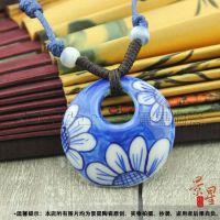 景德镇陶瓷首饰饰品批发手绘雕刻瓷片青花项链向日葵【JXD047】