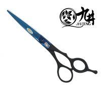 日本正品440C 九井六星理发剪刀 专业美发工具 理发剪刀 刘海平剪