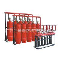 管网式七氟丙烷 气体自动灭火设备 自动灭火装置 气体灭火厂家