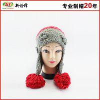 外贸 冬季儿童毛球绒内衬护耳辫子帽 四色 专业生产针织品工厂
