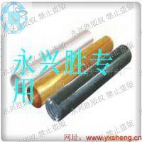广州永兴胜塑料软板,透明胶板,pvc水晶板