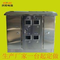 生产厂家批发不锈钢三相电表箱配电箱壳体价格***低