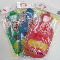 批发正品上海永字牌大号双面平纹橡胶热水袋1750ml充水热水袋
