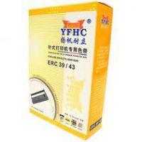 爱普生ERC39色带ERC43色带框 移动缴费机色带ERC-39色带架